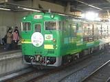 DVC00015